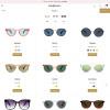Sunglasses Prestashop 1.6 Template 6